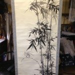Bamboo Screen 1 - Prop For Hire