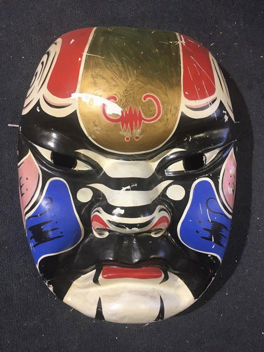 Japanese Mask - Prop For Hire