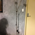 Metal Standing Lamp - Prop For Hire