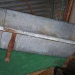 Rustic Bathtub - Prop For Hire