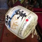 Sake Bale - Prop For Hire