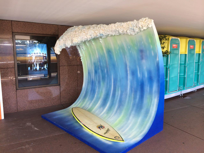 Wave Photo Wall - Prop For Hire